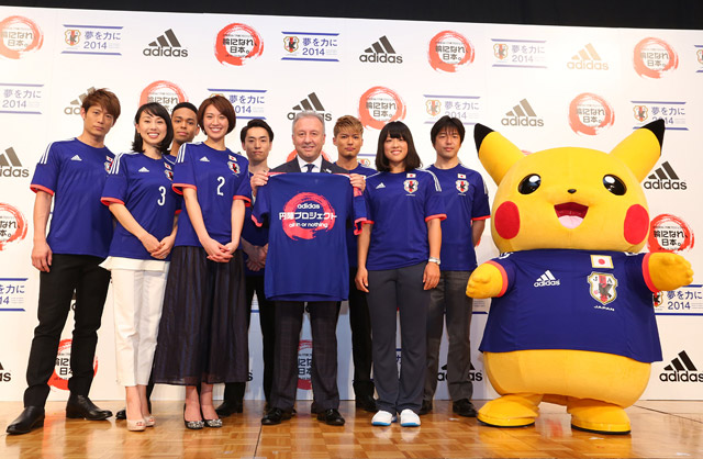 Pikachu Japan Football World Cup